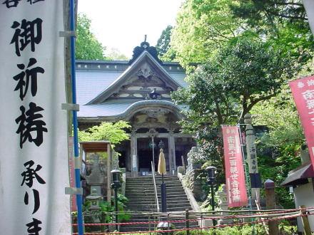 2015-5-10、津軽三十三観音参り...