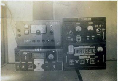 1961年、開局当時のシャックの画像です