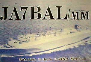 国洋海運 第15とよた丸 11,181総トン